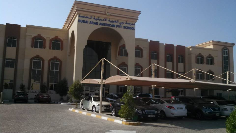 The entrance to the Dubai Arab American Private School